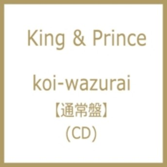 King & Prince/KOI-WAZURAI