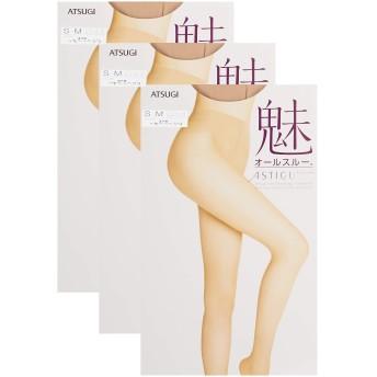 [アツギ] ストッキング ASTIGU (アスティーグ) 【魅】 素肌感 オールスルー 〈3足組〉 レディース ベビーベージュ 日本 ML (日本サイズM-L相当)