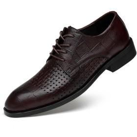 [Bornran] ビジネスシューズ 黒/ブラウン メンズ リーガル 靴 本革 紳士靴 外羽根 レースアップ 防滑 通気 通勤 ロングノーズ 幅広 消臭 革靴 ブラウン 26.5cm
