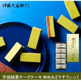宇治抹茶チーズケーキ ゆめみどり すてぃっく 5個入 スティック チーズ