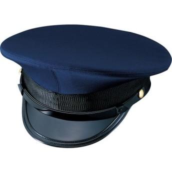 [ジーベック] 制帽 10/紺 18503 57