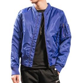 (オリマート)ORI-MART 9color MA-1 フライトジャケット ミリタリー ブルゾン エムエーワン メンズ (XL(日本サイズM相当), ブルー)