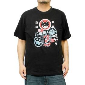 わんこ堂 Tシャツ メンズ 半袖 大きいサイズ 黒柴印 プリント クルーネック カットソー ゆるキャラ 和んこ堂 3L ブラック