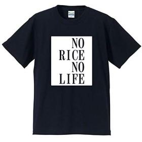 NO RICE NO LIFE(米・ごはんがなければ生きられない) ネイビー(ホワイト) メッセージTシャツ 英語Tシャツ 4L