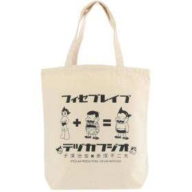 [フィセブレイブ] トートバッグ テヅカフジオ メンズ f-182 【A】アトム+バカボン