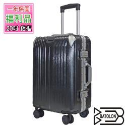 (福利品  20吋)  星月傳說TSA鎖PC鋁框箱/行李箱 (紳士灰)
