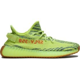 Adidas Adidas x Yeezy Boost 350 V2 スニーカー - グリーン