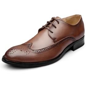 [つるかめ] ビジネスシューズ メンズ 内羽根 本革 紳士靴 革靴 レースアップ フォーマル オフィス 幅広 冠婚葬祭 ブラウン 26.5cm 8033