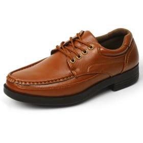 (ウィルソン) Wilson ビジネスシューズ カジュアル コンフォートシューズ ウォーキングシューズ メンズ 幅広 4EEEE 防滑 軽量 低反発 靴 紳士靴 25cm 1601[D.Brown]