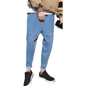 (ケイミ)KEIMI メンズ デニムパンツ サルエルパンツ スキニージーンス ロングズボン  ジョガー パンツ テーパード 大きいサイズ サルエル パンツ ダンスズボン カジュアル (ブルー, 31)