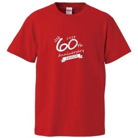 名入れ-還暦TシャツリボンTシャツ(XXLサイズTシャツ赤x文字白)