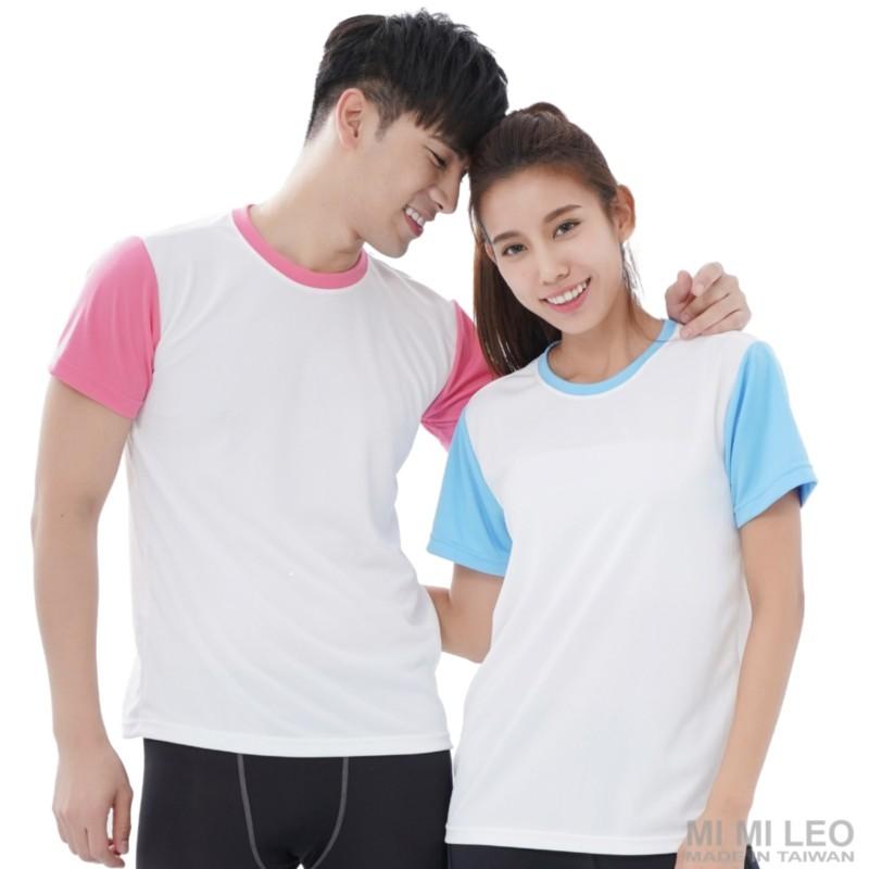 台灣製百搭配色T恤-超值3件組