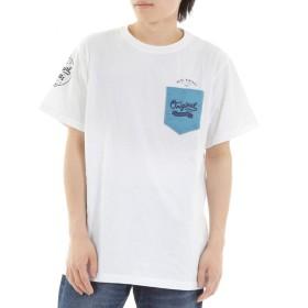exactly Tシャツ メンズ 半袖 綿100大きいサイズ無地トップスインナー白カットソー全3色(ORIGINAL(ターコイズブルー),XL) (1007-ORIGIN-XL)