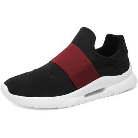 [Azooken] スリッポン スポーツシューズ ランニング ジム 軽量 運動靴 歩きやすい カジュアル 通勤 通学 黒 メンズ レディース (RD-36)