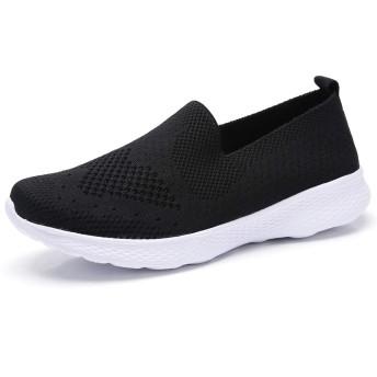 [Bornran] レディース ニット 美脚 超軽量 着脱簡単 履きやすい アウトドアスリッポン 室内用 スリップオン 無地ナースシューズ 痛くない 疲れにくいスポーツスニーカー ニット ウォーキングシューズ 看護師 作業靴 疲れにくい 黒 24.5cm