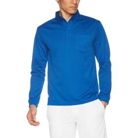 [グリマー] 長袖ポロシャツ (ポケット付) 4.4オンス ドライ ボタンダウン 00314-ABL ロイヤルブルー M (日本サイズM相当)