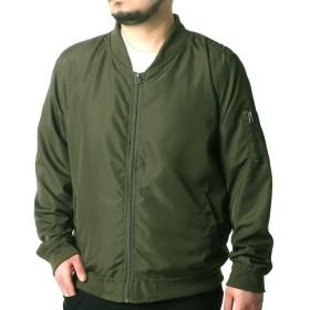 [シネマ] 大きいサイズ メンズ ジャケット MA-1 メッシュ アーミーグリーン 5L