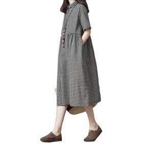 ロングワンピース レディース 半袖 チェックワンピース 綿麻 シャツ ドレス 体型カバー ゆったり 大きいサイズ 春 夏 秋用 ロングワンピース