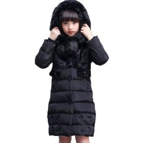 ZUOMAガールズ ダウンコート 綿入れ上着 冬服 大きいファー 着痩せ ファー 保温防寒 もふもふ (ブラック, 150)