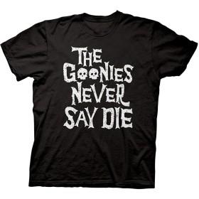 グーニーズは決して言わないスカル大人Tシャツ