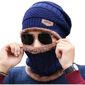 (ワボーズ)Waboats メンズ 暖かい ニット帽 ネックウォーマー 2点セット キャップ セット ビーニーキャップ 裏起毛 防寒 保温 スキー スポーツ アウトドア 冬 ネイビー