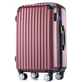 [トラベルハウス] Travelhouse スーツケース 超軽量 容量拡張可能 ストッパー付き ファスナータイプ 【一年安心保証】 (S, ワインレッド)