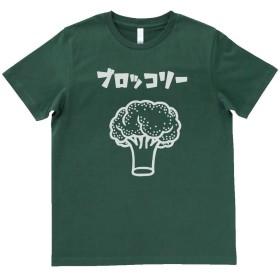 【ノーブランド品】 おもしろ Tシャツ ブロッコリー モスグリーン MLサイズ (L)