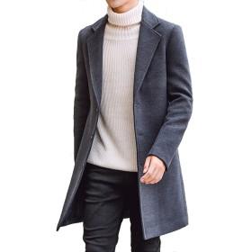 (オリログ) ALLYLOG 秋冬 メンズ メルトン コート チェスターコート 暖かい ロング丈 アウター (グレー(中綿), XL-日本M)