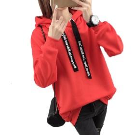 GuDeKe レディース スウェット カジュアル トップス 長袖 プルオーバー トレーナーパーカー 厚手 秋冬 ロング丈 ゆとり 上着 コート ストレッチ 無地 通勤 学生 レッドM