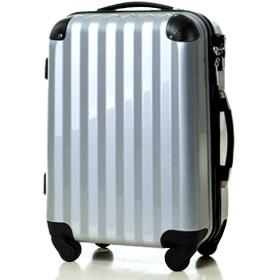 スーツケース 機内持ち込み可・超軽量・小型・Sサイズ ・キャリーバック 6202 アウトレット新品 (シルバー)