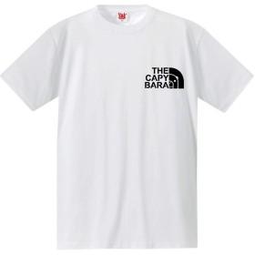 おもしろ Tシャツ 【カピバラ フェイス】【白T】【L】 PRIME