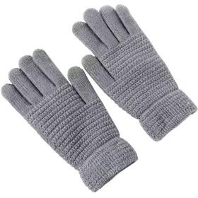 YOMOSIスマホ対応手袋 レディース ニットグローブ タッチパネル対応 厚手 保温防寒性抜群 スポーツ 通勤通学運転など最適 (グレー)