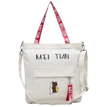 ミネサム Minesam キャンバス トートバッグ レディース ハンドバッグ 2WAY おしゃれ C型 ホワイト