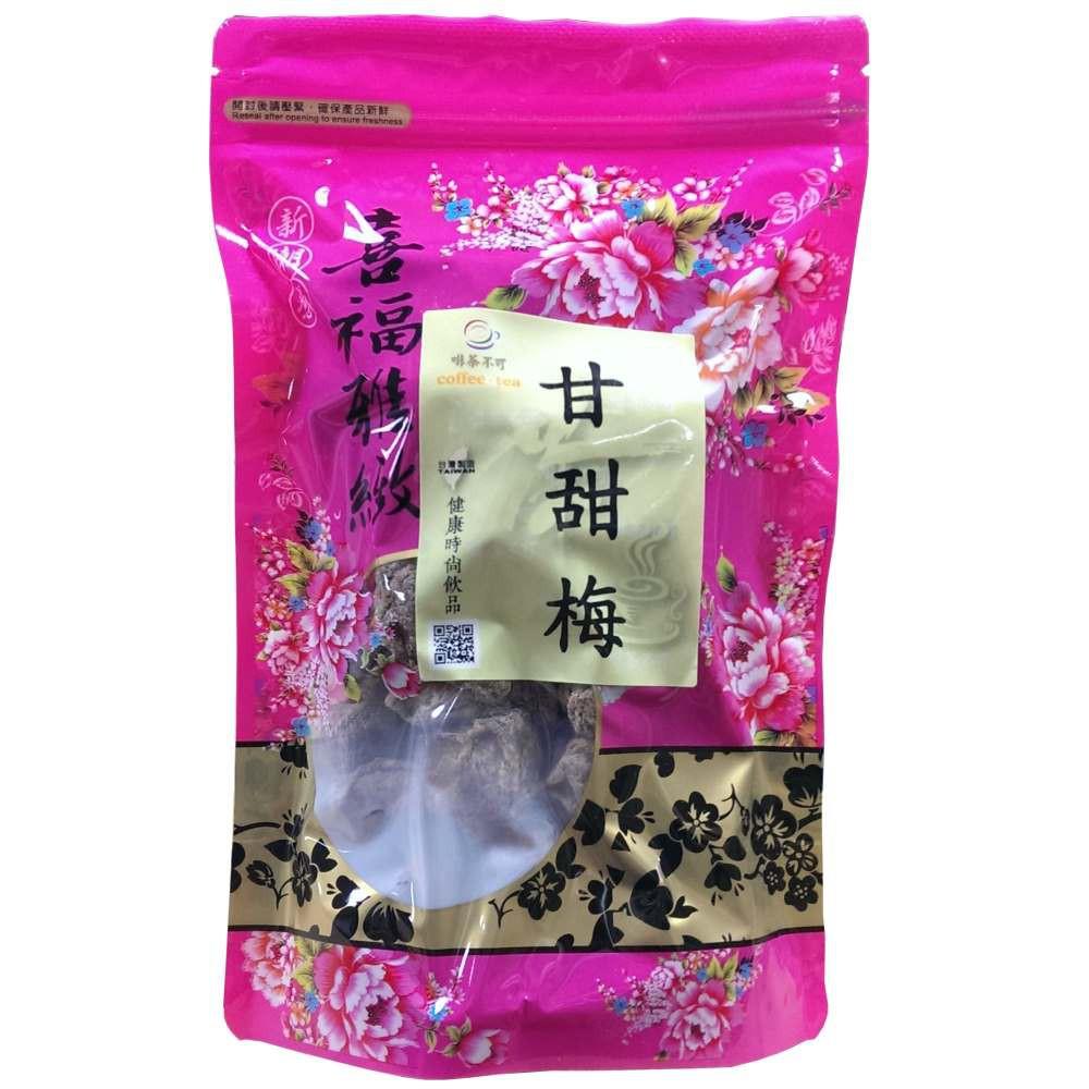 【啡茶不可】甘甜梅(150g/包)酸甜好滋味讓人吃了還想再吃