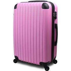 スーツケース キャリーバッグ 3サイズ (大型 Lサイズ・中型 Mサイズ・小型 Sサイズ) 超軽量 TSA搭載 ファスナー 【 コスモ2018 】 (中型 Mサイズ 3泊~7泊, ピンク)