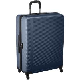 [プロテカ] スーツケース 日本製 ステップウォーカー サイレントキャスター 保証付 75 cm 5.3kg ブルーグレー