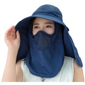 Gergeousレディース 帽子 UVカット 広つば 首までカバー ハット メッシュ加工 通気 マジックテープ調整 折りたたみ 軽量 帽子紫外線対策(FREESIZEネイビー)