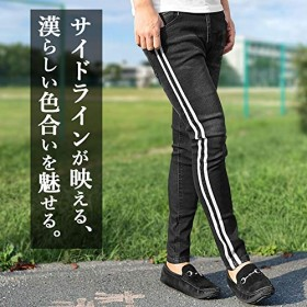 [ユージークロージング] メンズ デニムパンツ スキニーパンツ サイドラインパンツ 2ライン L ブラック