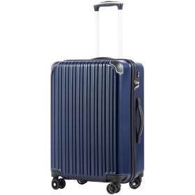 [クールライフ] COOLIFE スーツケース キャリーバッグダブルキャスター 二年安心保証 機内持込 ファスナー式 人気色 超軽量 TSAローク (M サイズ(24in), ネービー)