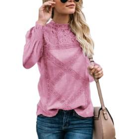 maweisong 女性ロングスリーブレースファッション丸首立体カラーブラウストップ Pink S