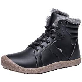 スノーブーツ 男女兼用 防寒 保暖 裏起毛 ウィンターブーツ 防風 防滑 カジュアル 綿靴 雪靴 冬用 外出ブーツ靴 ファー付き通学 通勤用 メンズシューズ ブーツ