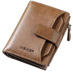 財布 メンズ 二つ折り 紳士 小さい 大容量 ポータブル 小銭財布 クラッチバッグ ふたつおり縦型 ホリデーギフト (カーキ)