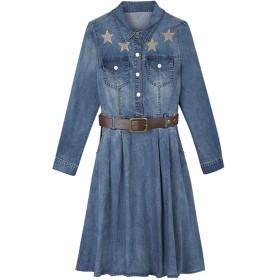 [美しいです] デニムドレス女性、長袖の秋のドレスの女性、春と秋のシックな秋のロングスカート (L, デニムブルー)