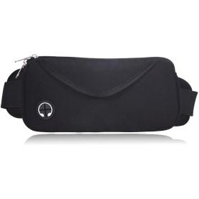 マルチジョギングウエストバッグ 換気・防水・便利 iPhone/Samsung/Sonyを入れられる大容量の肌身づけるウエストバッグ 旅行・ジョギング・アウトドア活動・登山に適用 (ブラック)