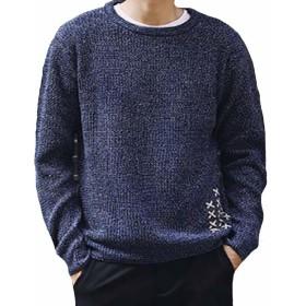LEVIFE(レバイフ) ニット セーター 編み プルオーバー トップス カジュアル 大きいサイズ 長袖 メンズ ブルー 4L(3XL)