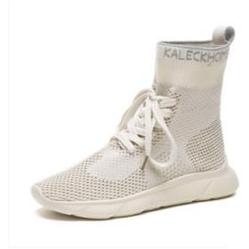 (グードコ) フラットシューズ レディース 長靴 スニーカー ロングブーツ チュール ハイカット編み上げ スポーツブーツ 通気性 コスプレ ベージュ23.5CM