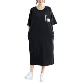 BeiBang(バイバン)ワンピース レディース 半袖 ロング丈 ゆったり ポケット パジャマ 韓国ファッション 薄手 部屋着 夏物 (黒)