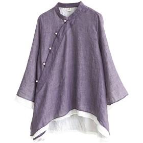 Aeneontrue レディース シャツ 長袖 無地 コンビカラー 斜めボタン ゆったり スタンドカラー プルオーバー Aライン レトロ Tシャツ ブラウス 紫色