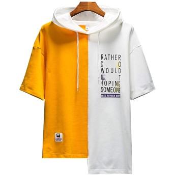Tシャツ ファッション メンズ 五分袖 ゆったり 夏 パーカー 無地 軽い 柔らかい シルエット スポーツ かっこいい おしゃれ ファッション 人気 快適 薄手 yellow 2XL