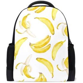 AOMOKI リュックサック バッグ 男女兼用 メンズ レディース 通勤 通学 大容量 ファッション おしゃれ 開学 多機能 プレゼント ギフト バナナ